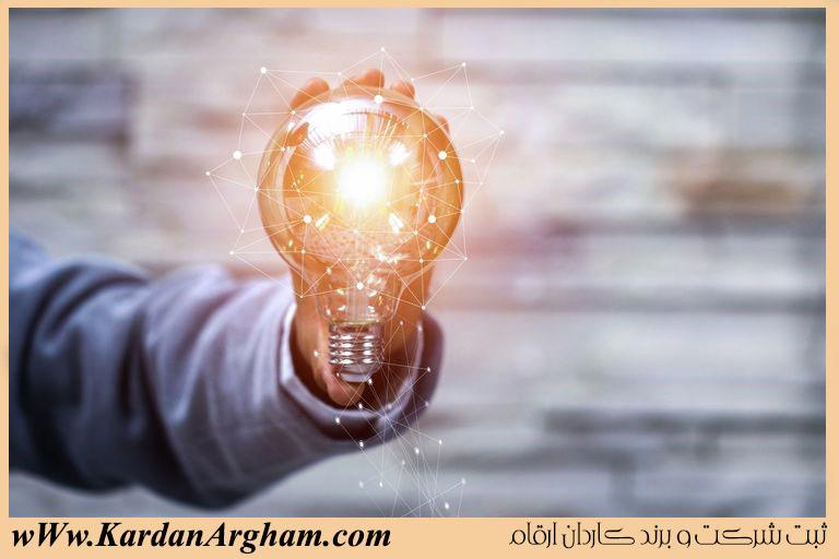 اقدامات لازم جهت جست و جوی اختراعات ثبت شده