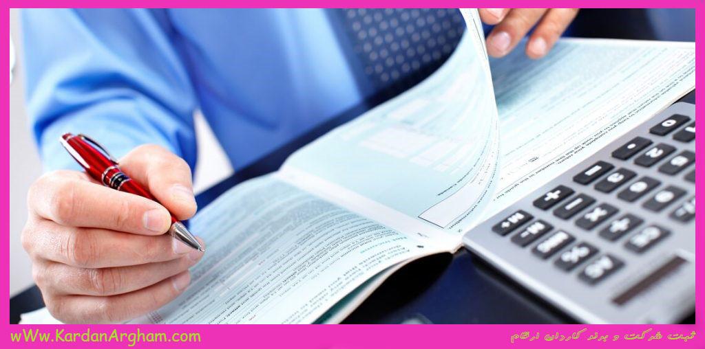 ثبت شرکت در استان فارس