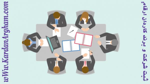 معرفی و بررسی انواع شرکت ها