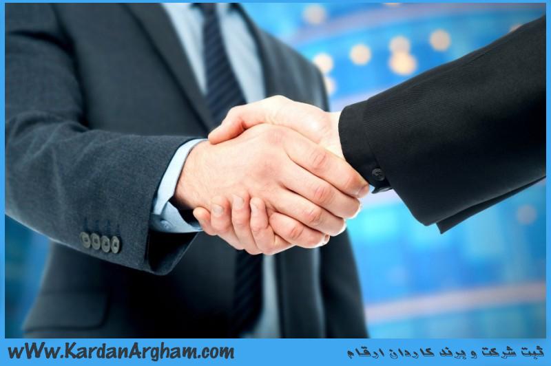 تبدیل شرکت مسئولیت محدود به شرکت سهامی خاص
