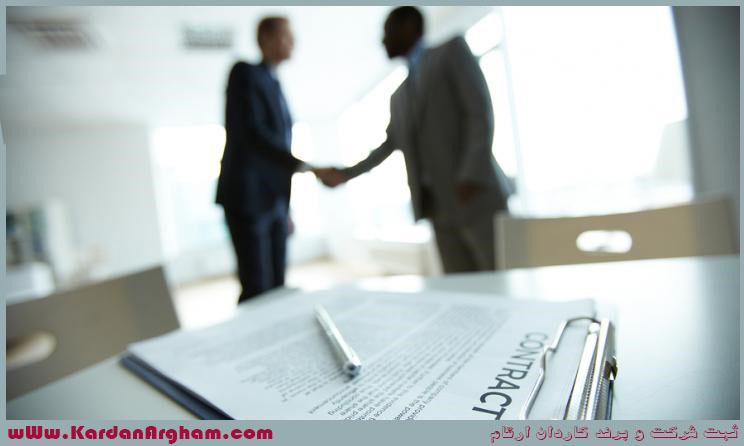 ورود سهامدار جدید به شرکت
