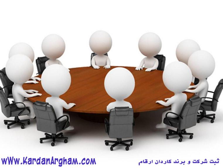 چگونگی تمدید مدیران و بازرسین شرکت های سهامی خاص