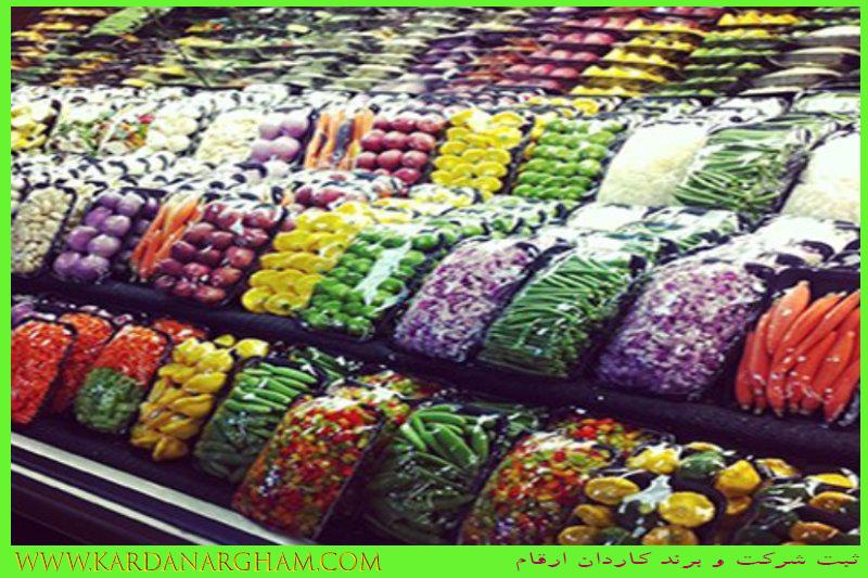 ثبت شرکت بسته بندی مواد غذایی