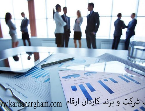 شرایط و قوانین ثبت اختراع در ایران