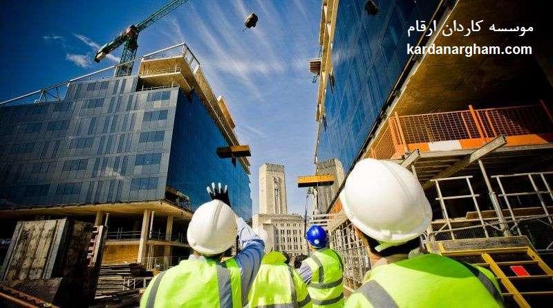 ثبت شرکت ساختمانی سهامی خاص
