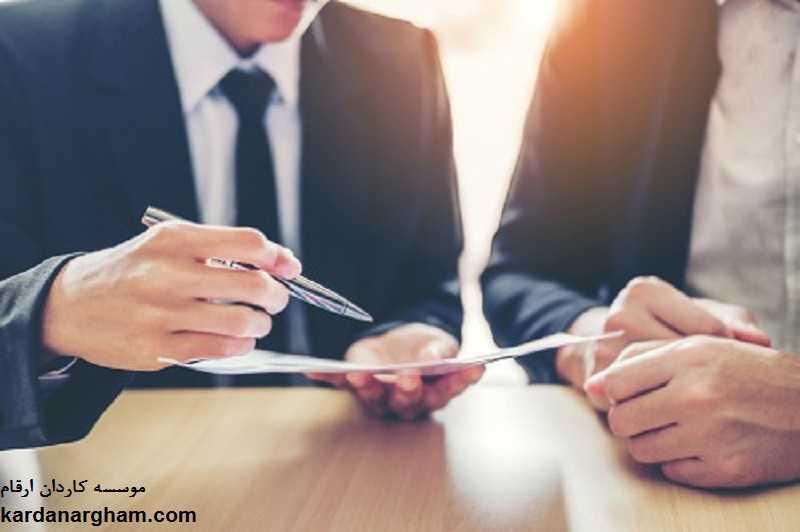 تصفیه اموال و بدهی های شرکت چیست؟