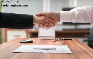 تصفیه اموال و بدهی های شرکت