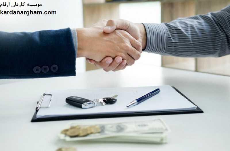فرآیند تصفیه اموال و بدهی های شرکت