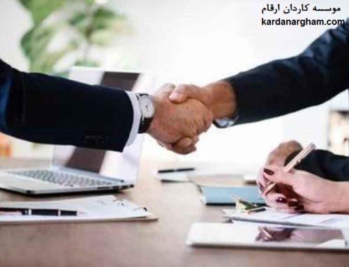 ثبت  شرکت در عراق و مزایا و مراحل انجام آن