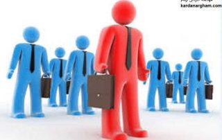 ثبت تغییرات در اساسنامه شرکت های سهامی خاص