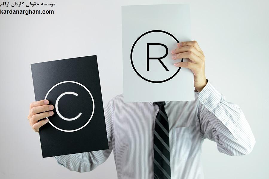 قانونی بودن در ثبت برند و علامت تجاری پوشاک و البسه