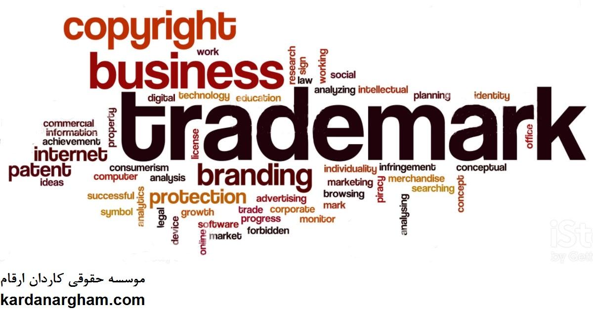 حمایت امارات از برند ها و علامت های تجاری