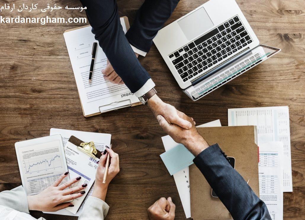 مدارک لازم برای ثبت نمودن نام شرکت به عنوان برند تجاری