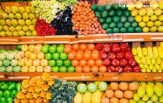 ثبت برند میوه جات