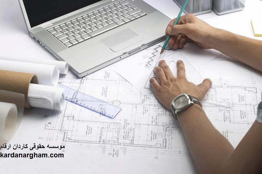 مدرک تحصیلی لازم برای ثبت شرکت مهندسی