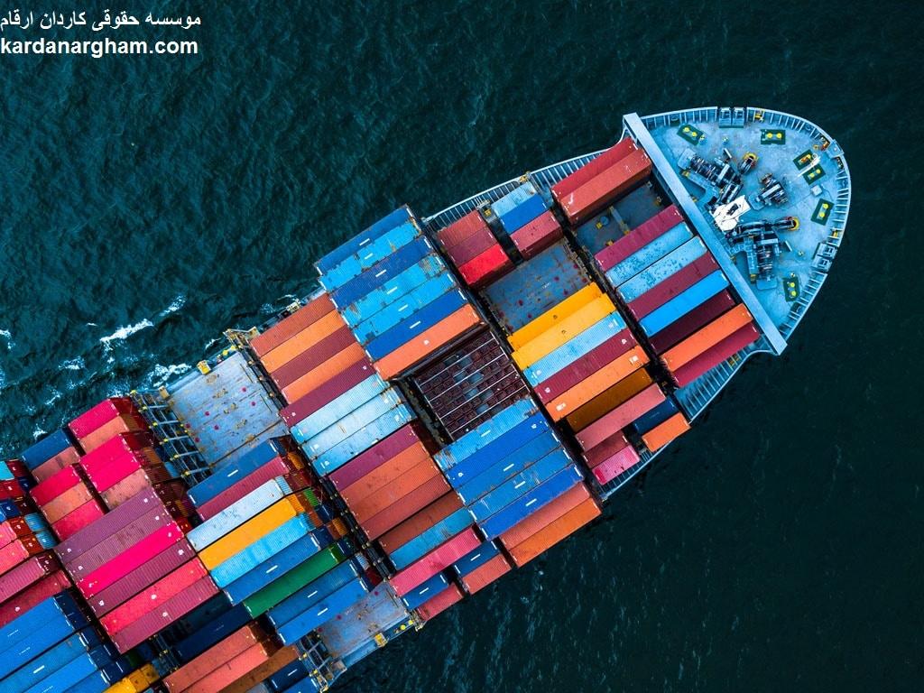 انواع شرکت برای صادرات و واردات چرم