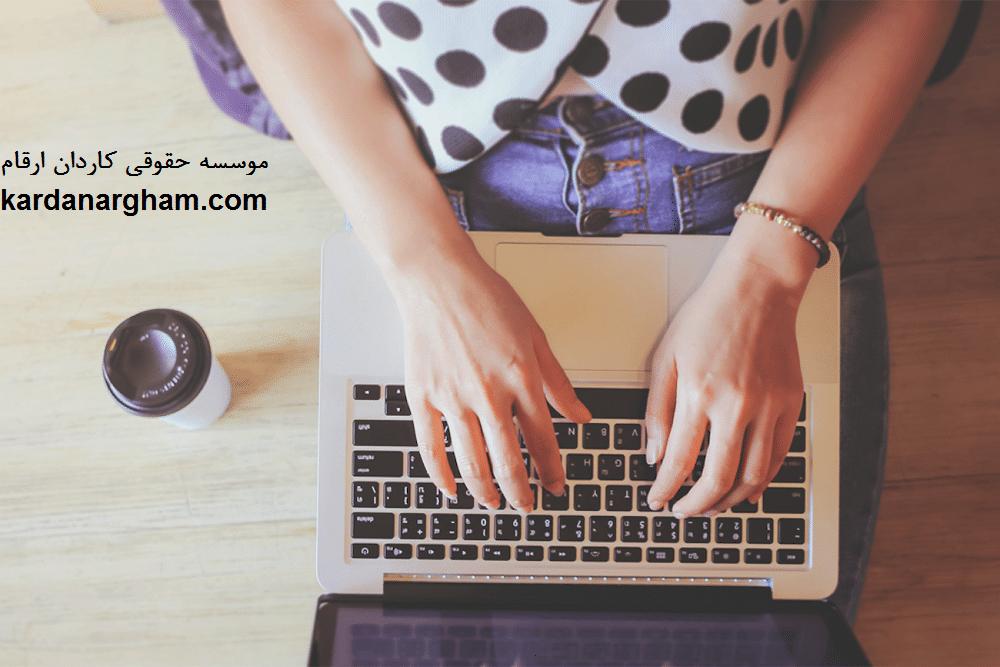 مراحل و مدارک لازم برای ثبت برند استارت آپ ها