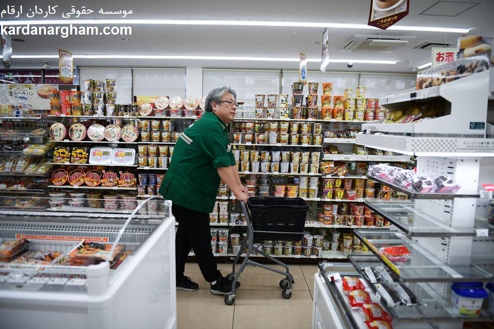 فروشگاه های زنجیره ای و شرایط لازم برای جواز آن ها