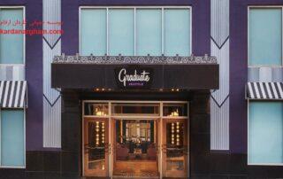 ثبت برند و علامت تجاری هتل