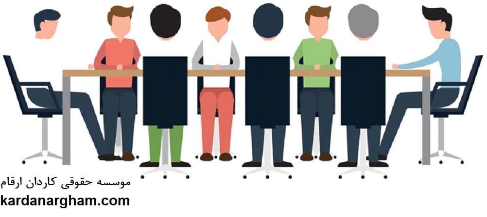 تاثیر فوت یکی از شرکا در شرکت های مختلف