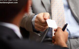 اخذ کارت بازرگانی برای چه فعالیت هایی الزامی می باشد ؟
