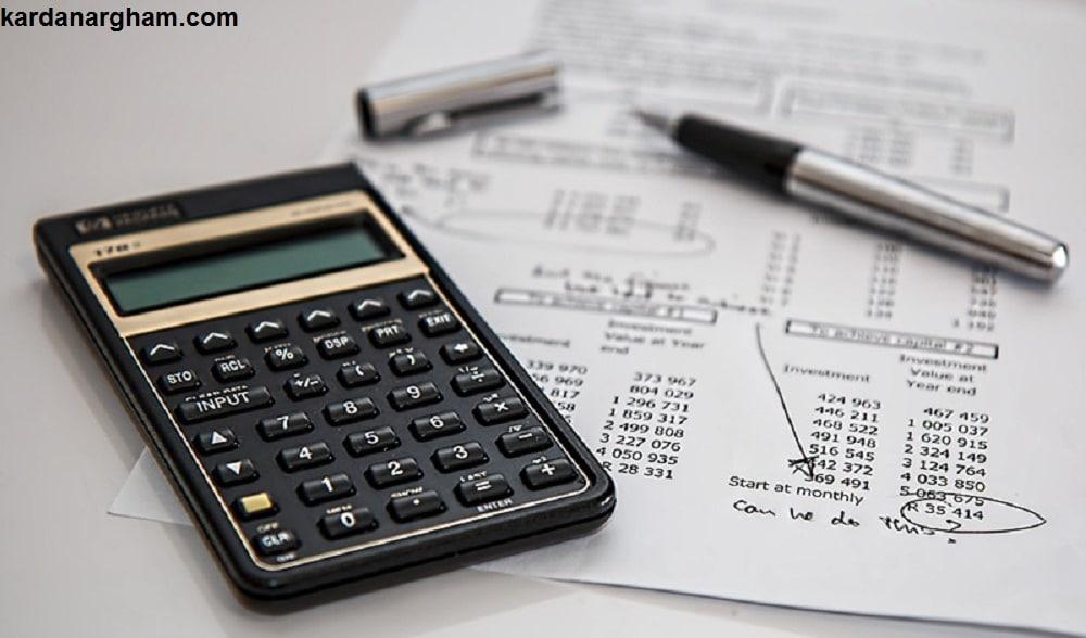 تعیین حوزه مالیاتی و مزایای آن