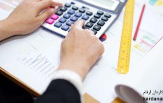 چگونگی حسابداری شرکت ها